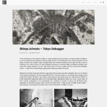 C4 Journal Tokyo Debugger