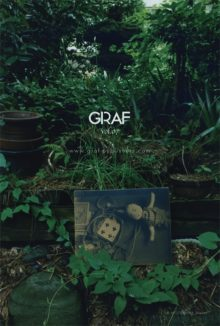 GRAF vol.07 写真の心臓へ